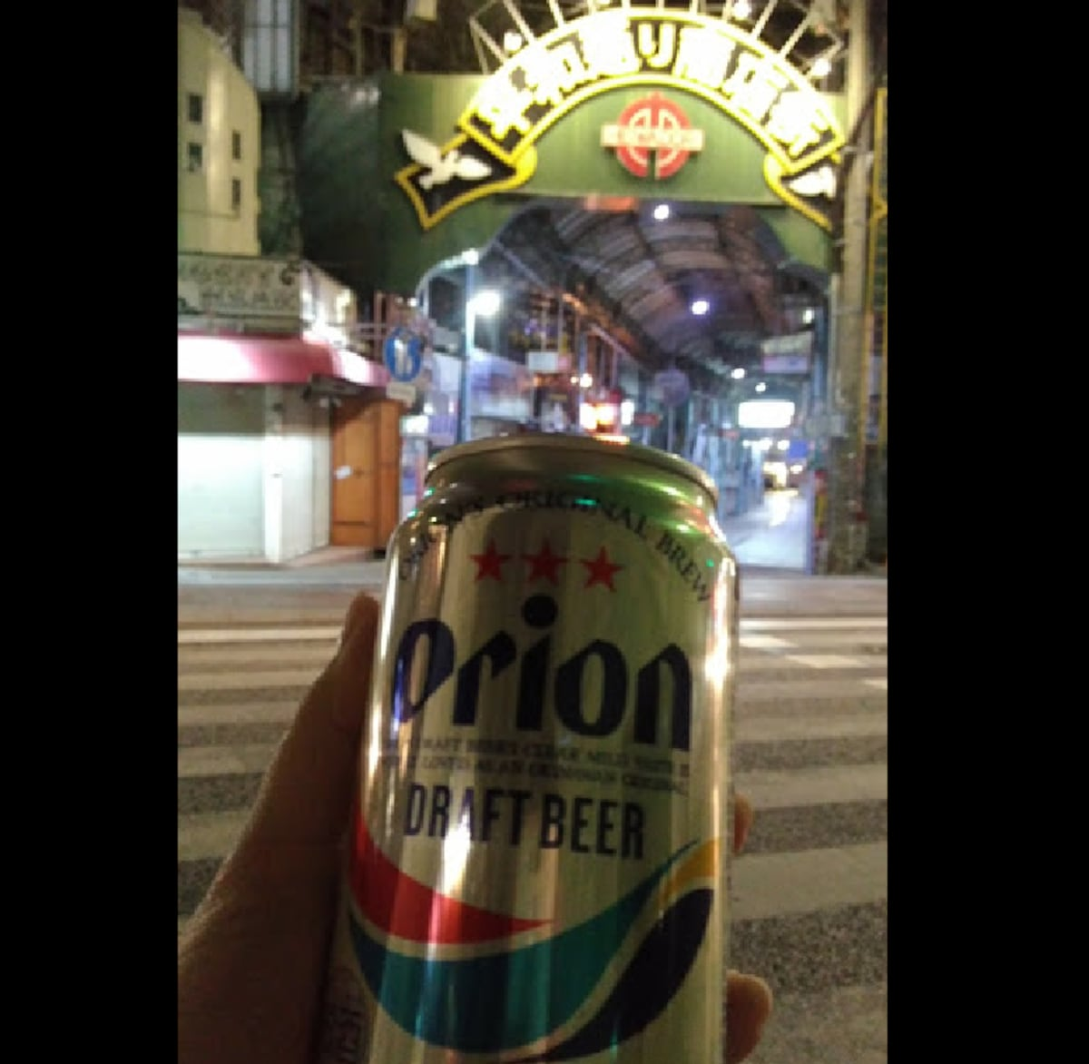Toast to Okinawan Beer