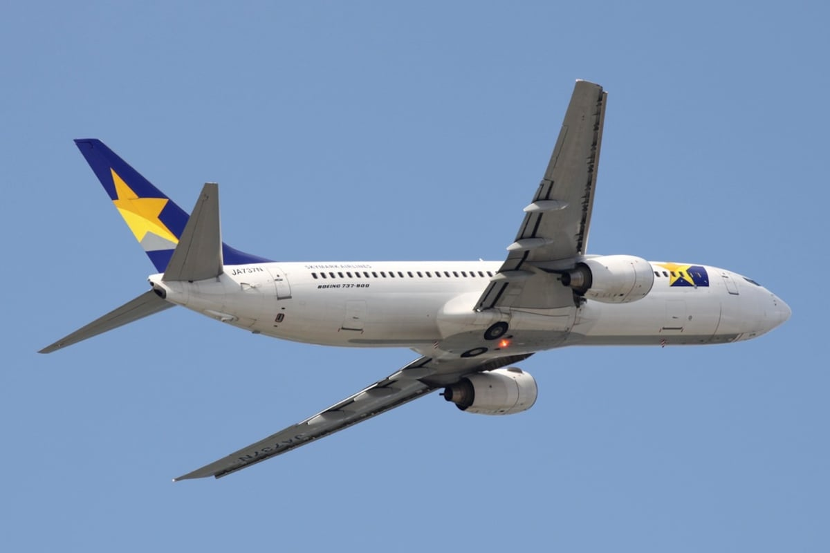 5. Skymark Airlines