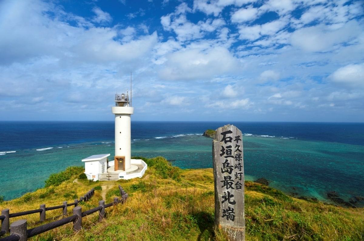 Ishigaki: Doorway to the 'Real' Okinawa