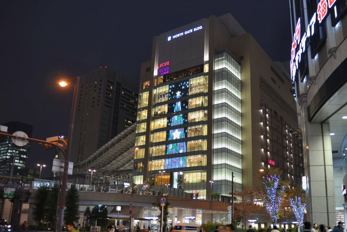 5. Lucua (Formerly Isetan)