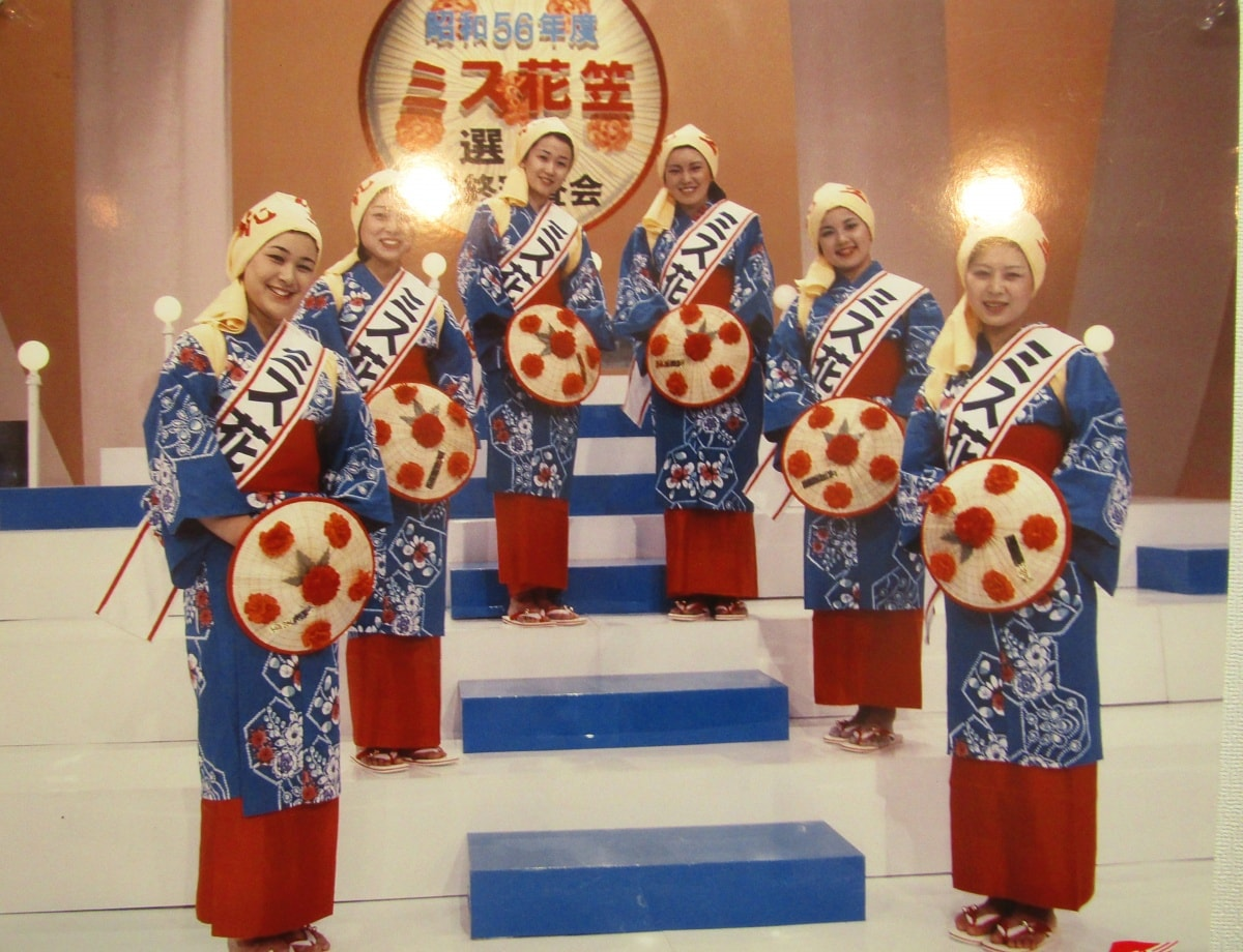 Miss Hanagasa