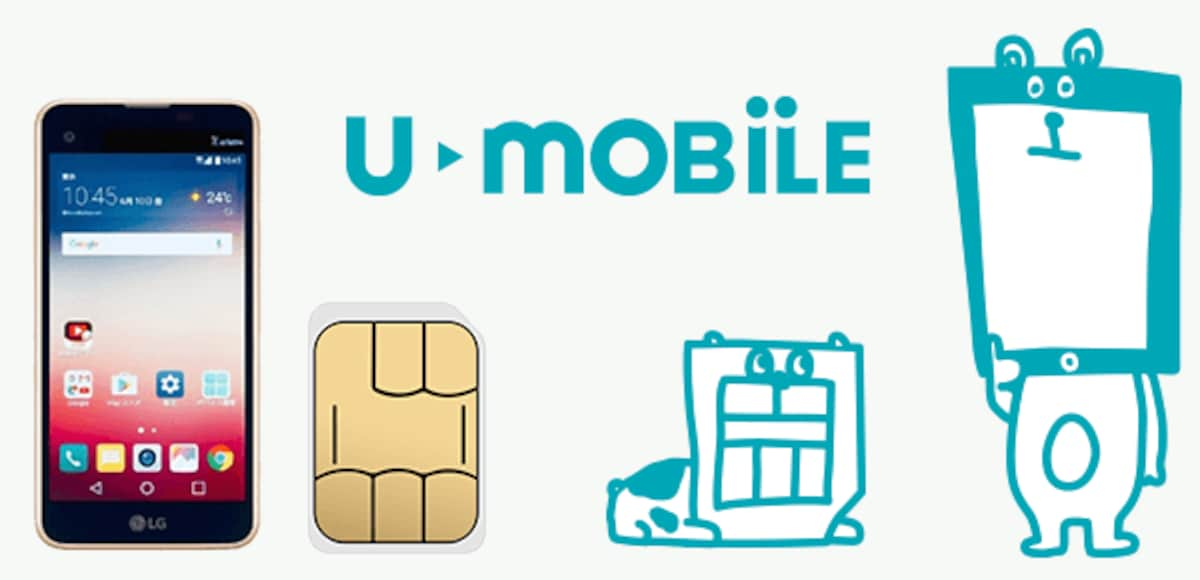 5. U-mobile