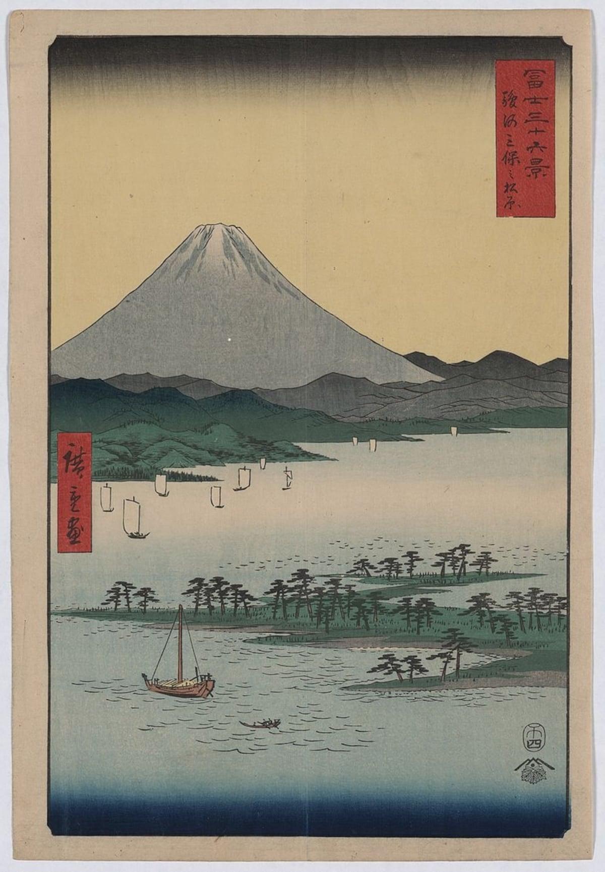 Miho no Matsubara