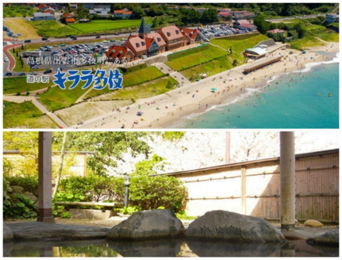 5. Kirara Taki, Shimane Prefecture