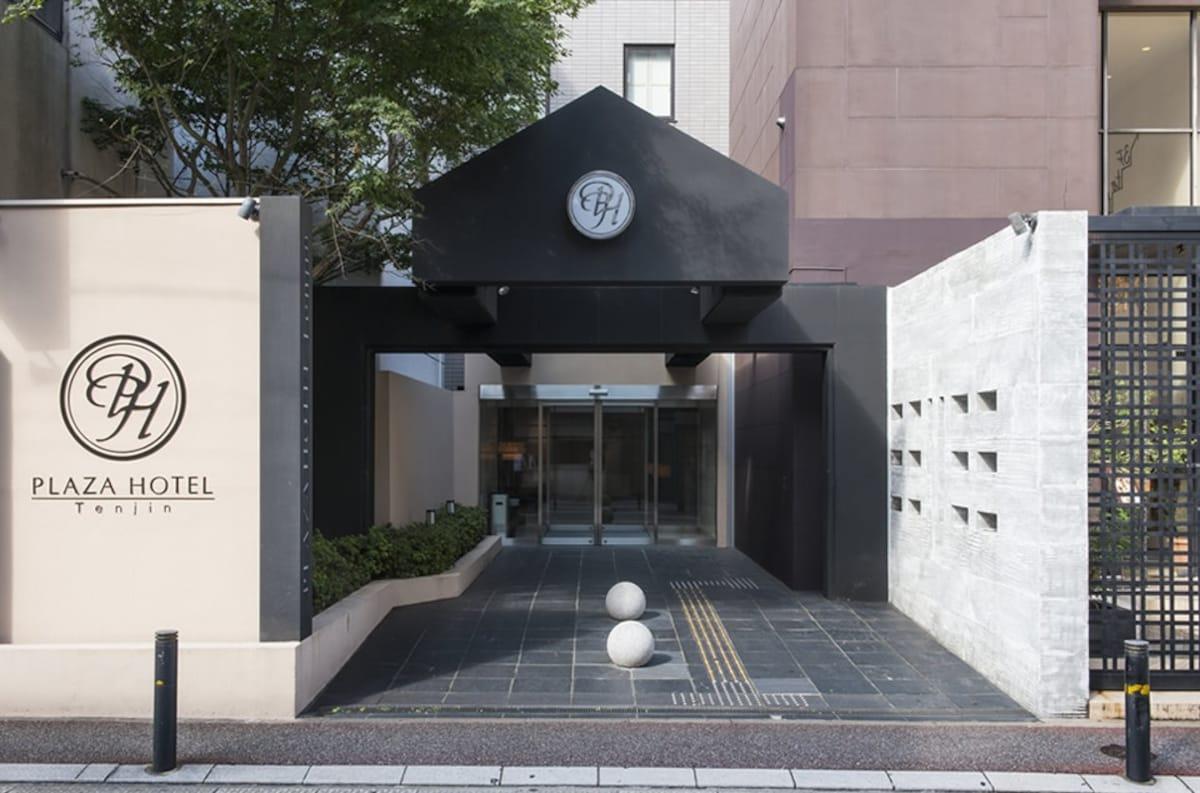 ■ 高性价比的新颖住宿推荐!天神广场酒店