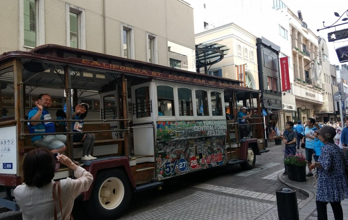 When in Yokohama: Motomachi, Chinatown & Isezakicho Street