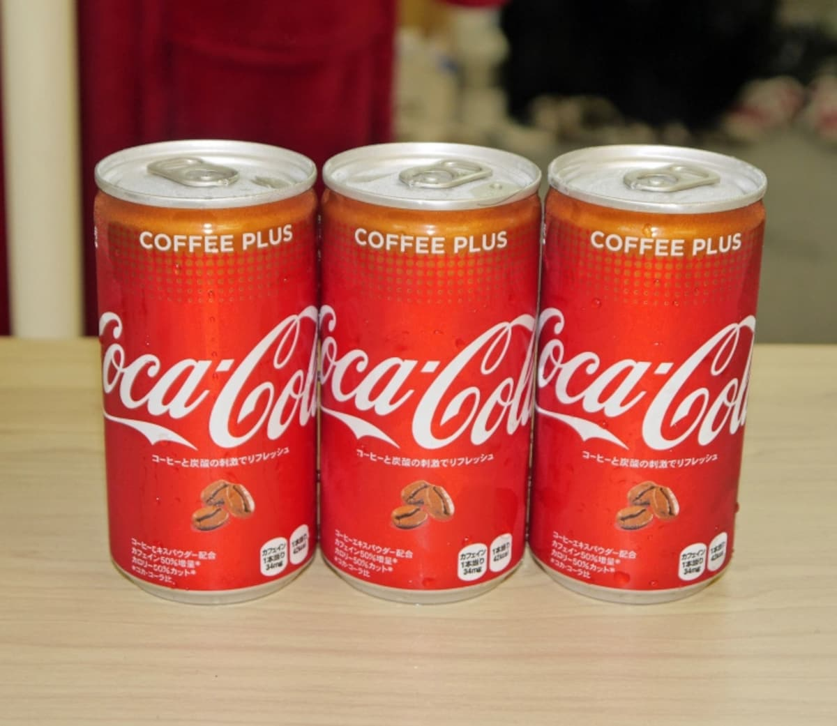 Coca-Cola Plus Coffee 2 Empty Cans Cambodia Khmer open bottom  2018