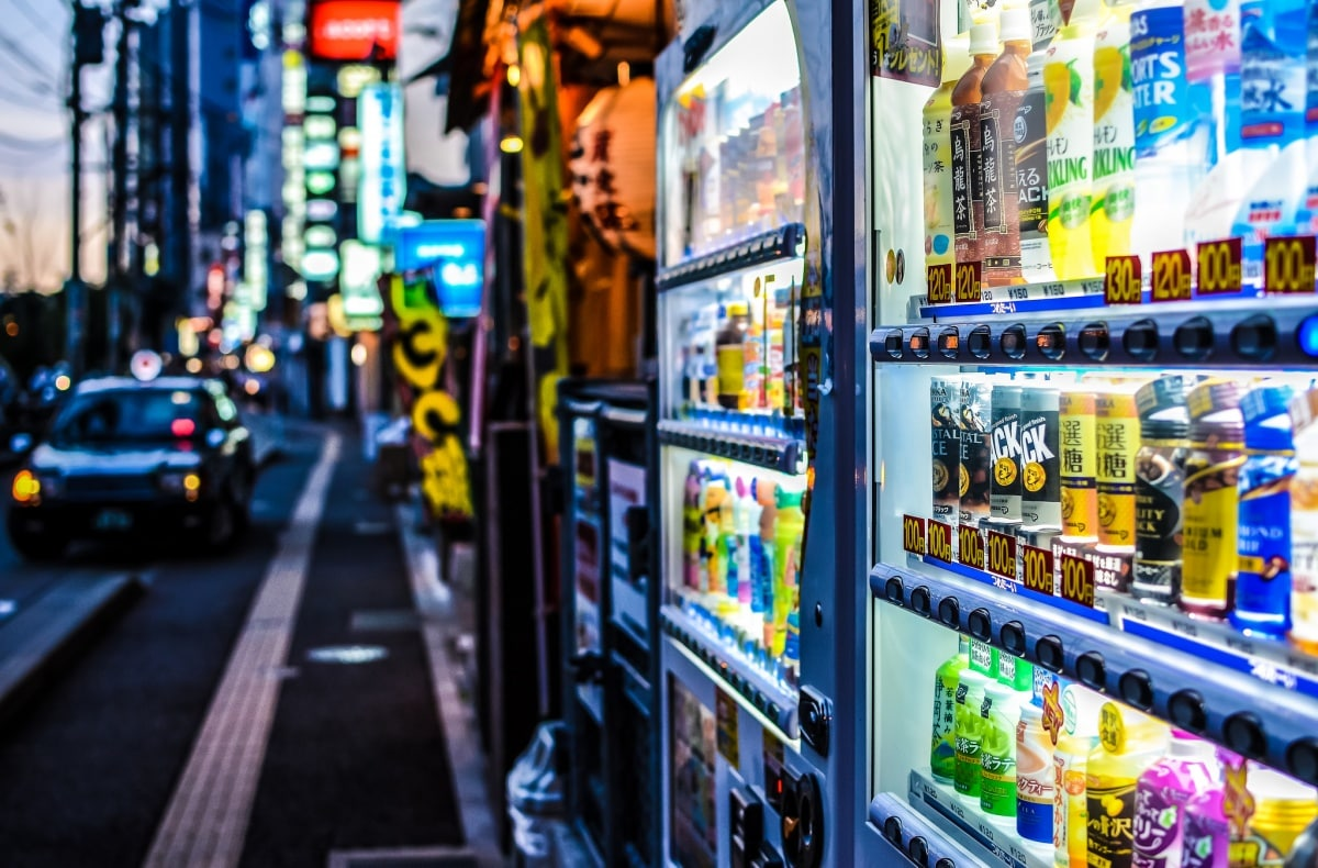 2. 自動販売機 — Vending Machines