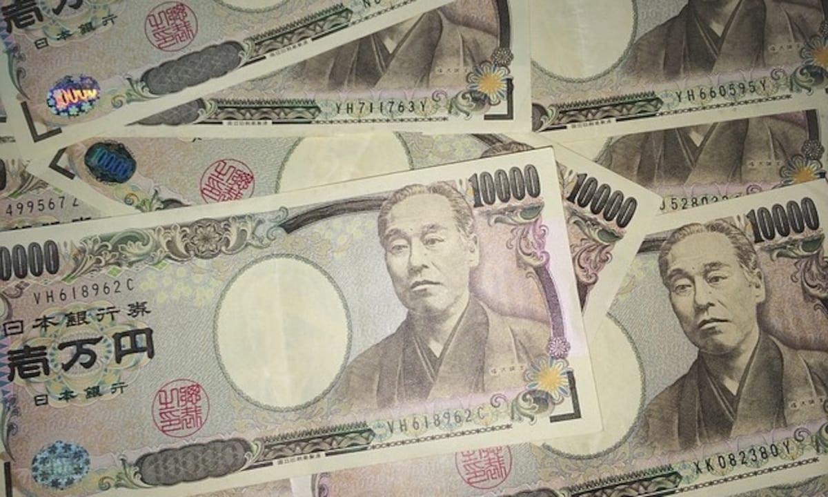 8 Barang yang Dilarang Dibawa ke Jepang, Anda Nekat? Siap Diciduk Ya!