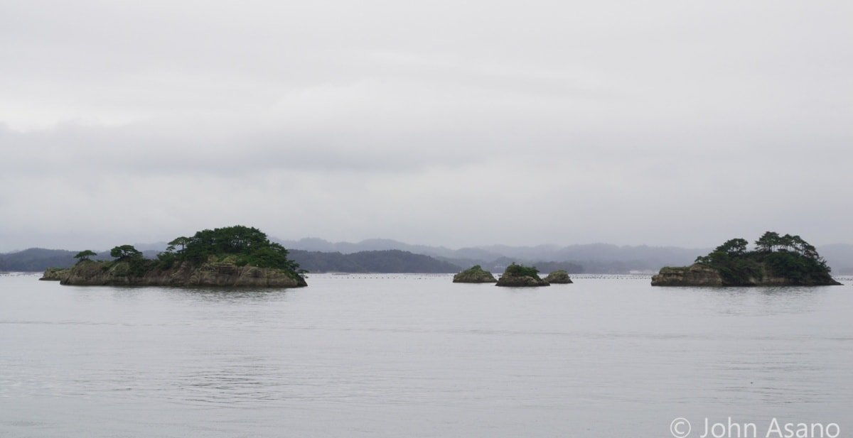 Matsushima — The Bay of Pine Covered Islands