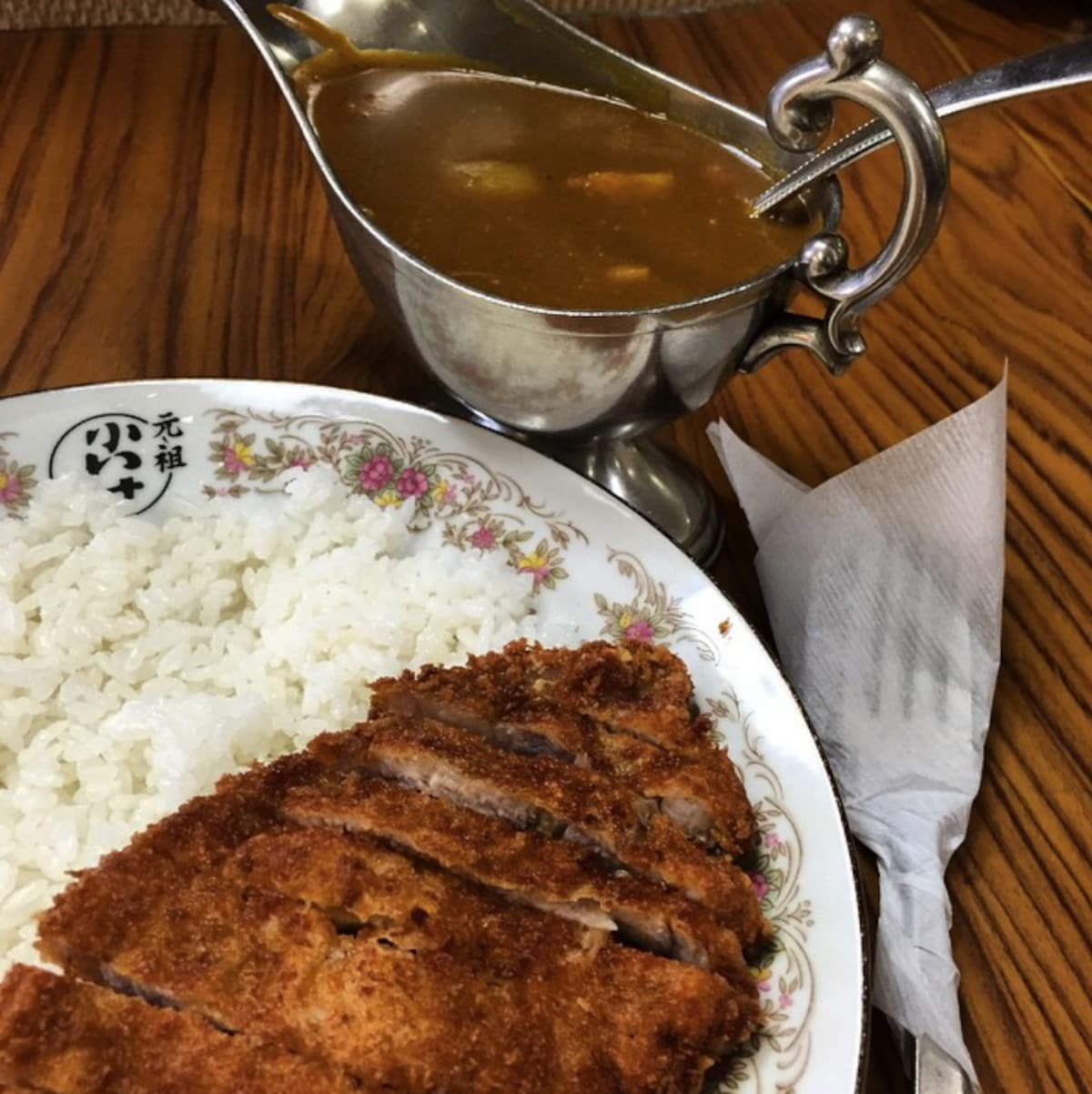 12. Pork cutlet curry from Ganso Koike