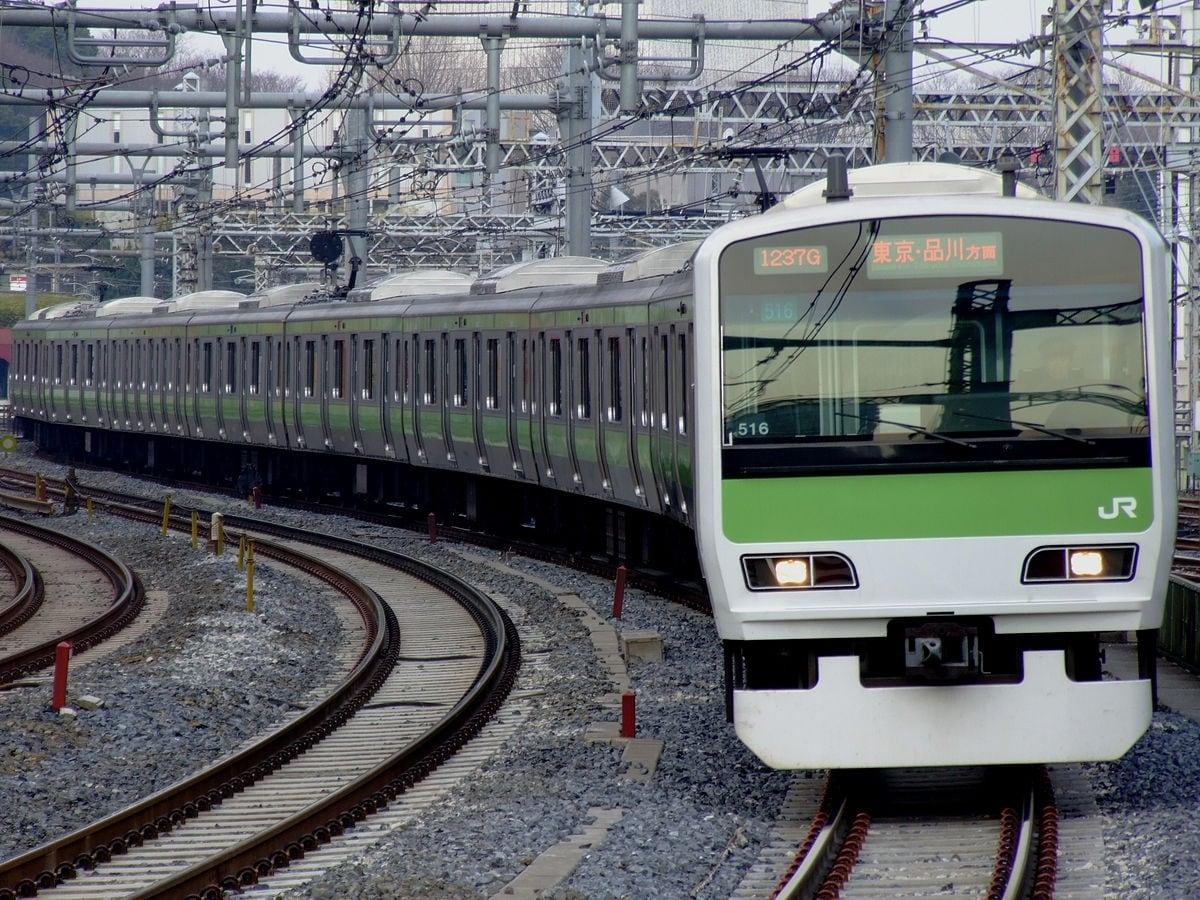 7. Densha (Train) Otaku