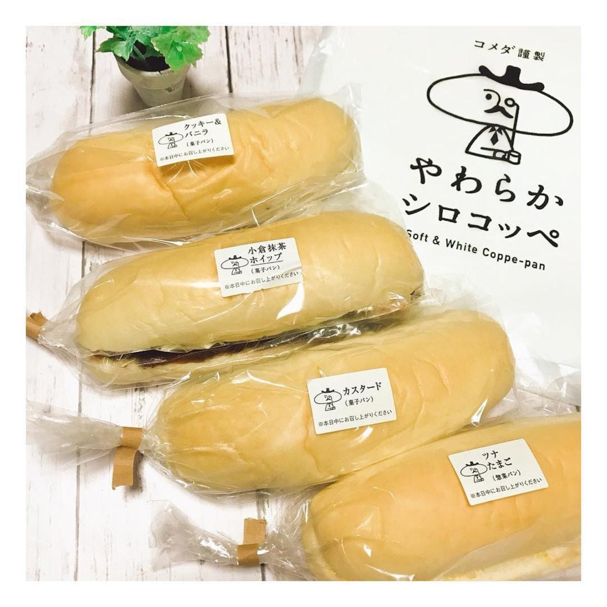 ▍東京晴空塔站:Komeda Coffee出品的「Coppe-pan西式軟麵包專賣店」