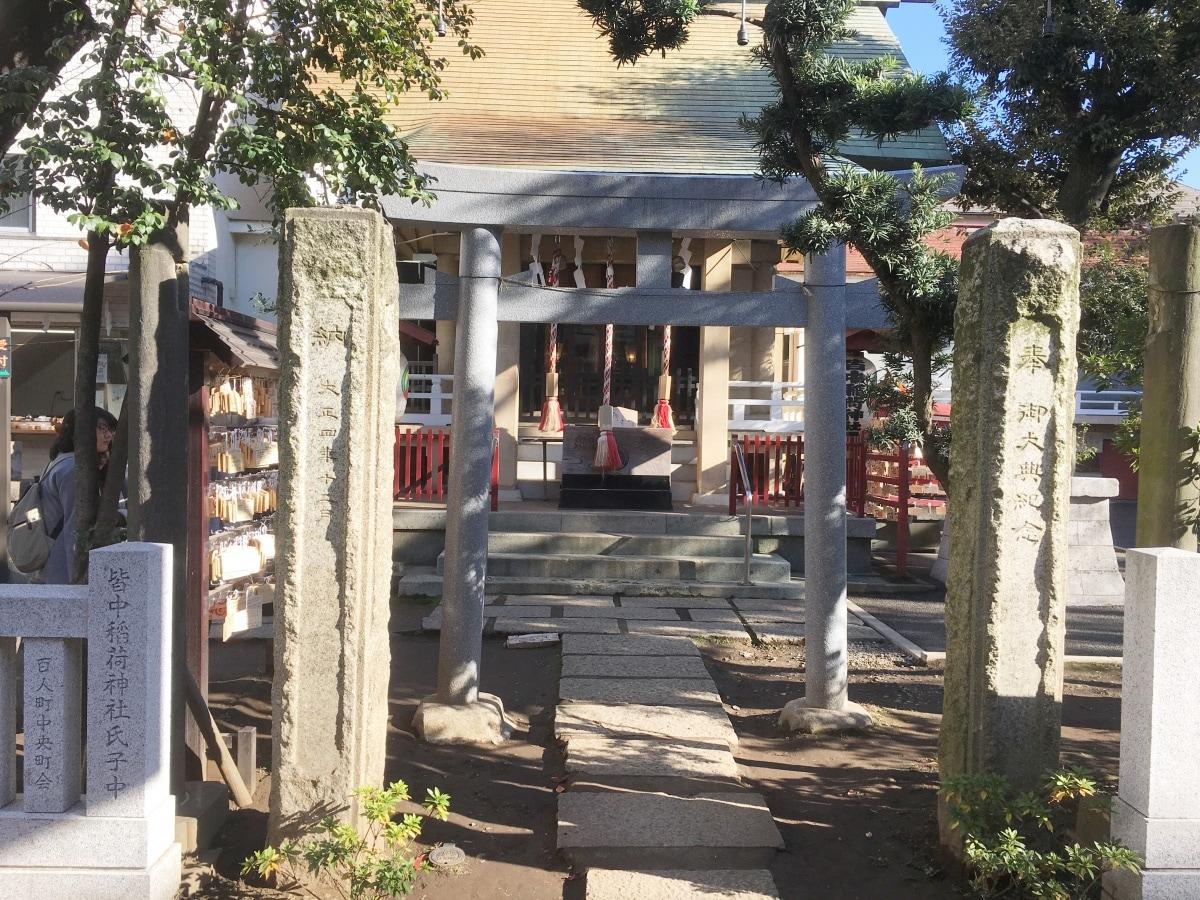 ประวัติของศาลเจ้า Kaichu Inari (皆中稲荷神社)