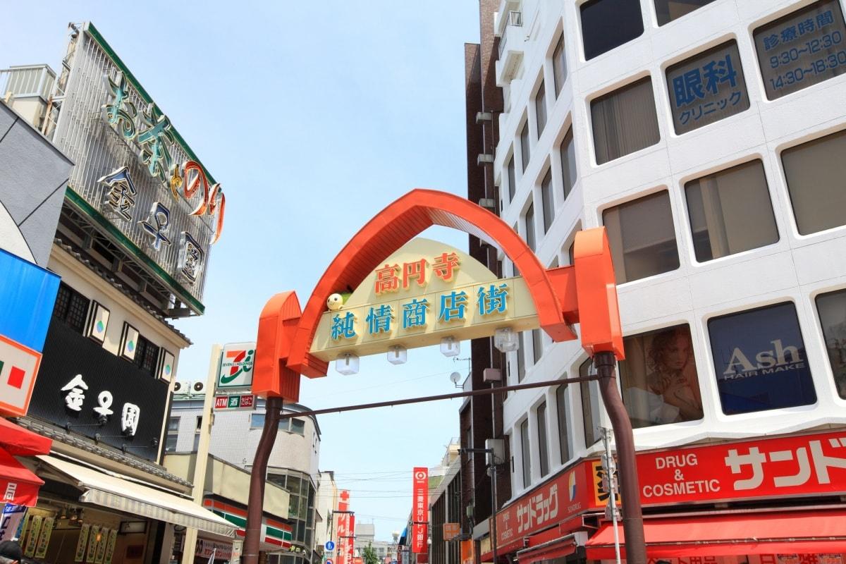 熊本 銀行 atm