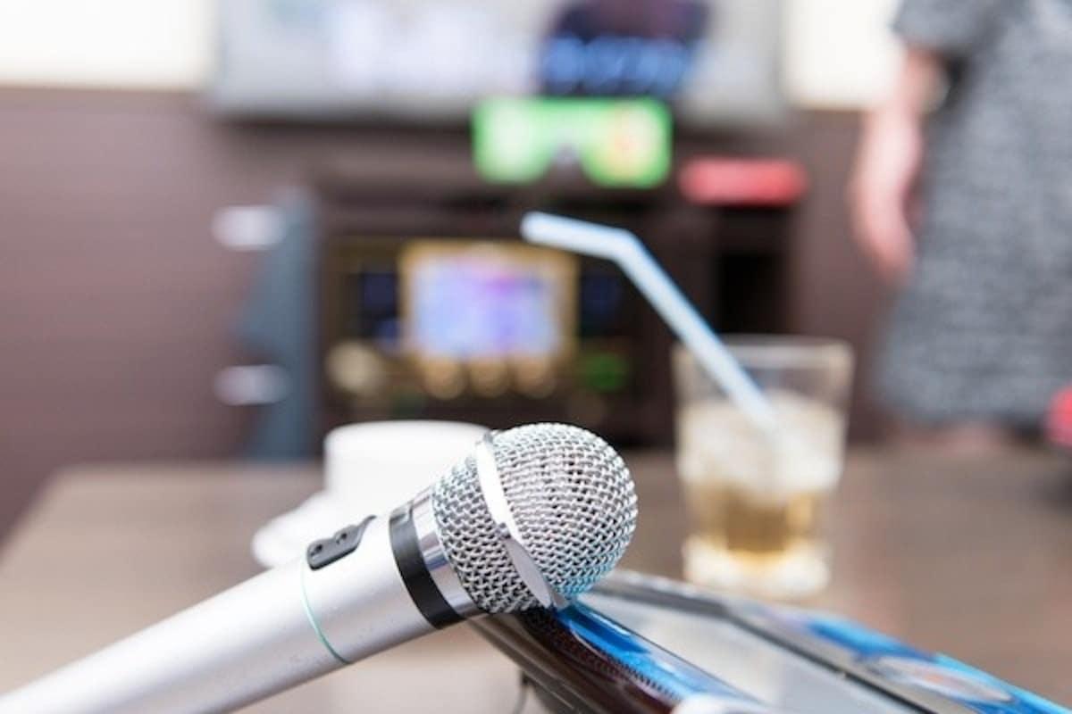 What Is Karaoke?