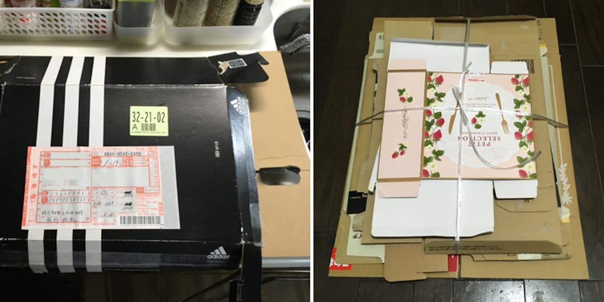 ④ กระดาษหรือกล่องใช้แล้ว (古紙)