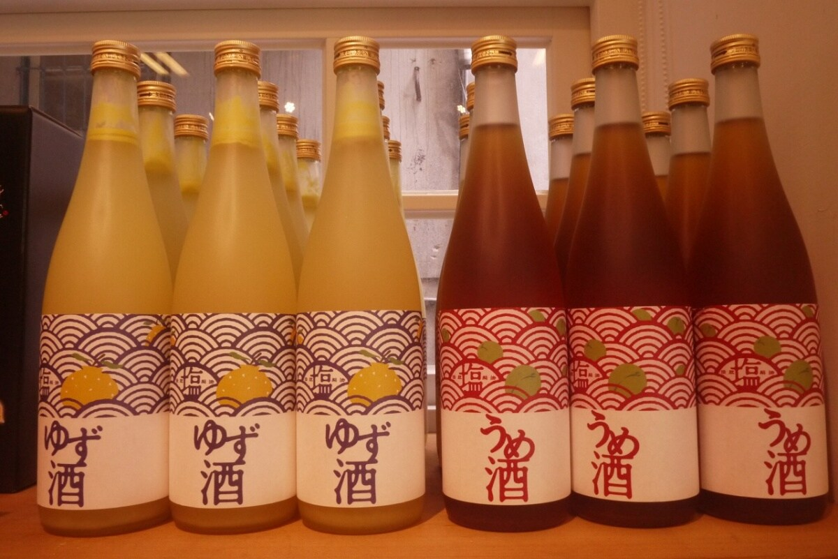 Xiao Qi Umeshuya — Featuring 100 Varieties of Plum Wines