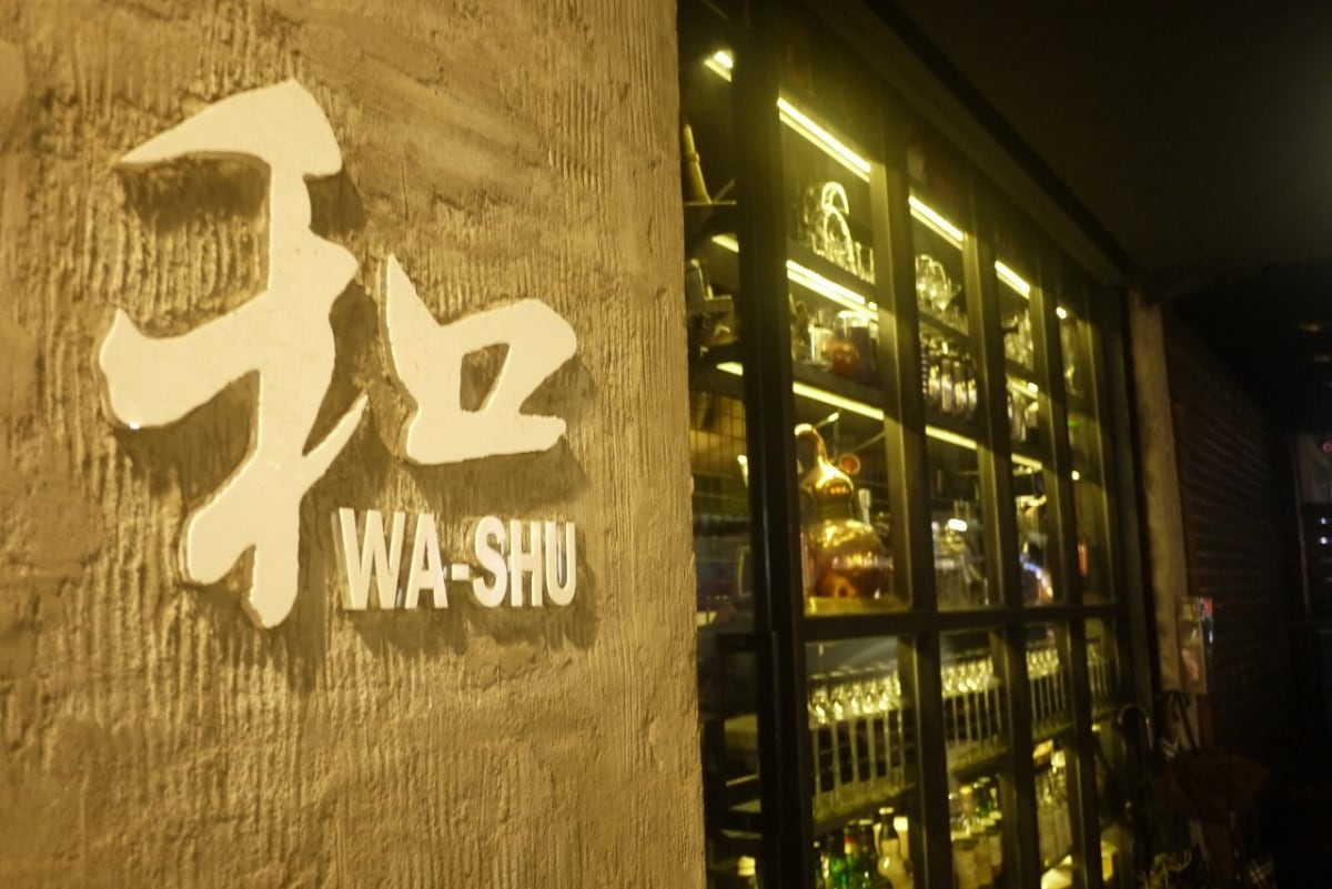 WA-SHU — Largest Selection of Japanese Whiskey in Taipei