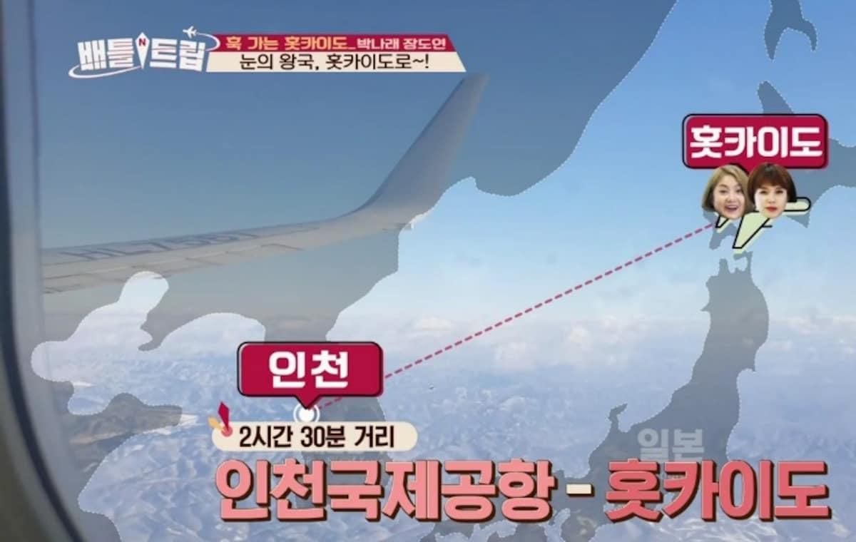 위치: 홋카이도는 어디에?