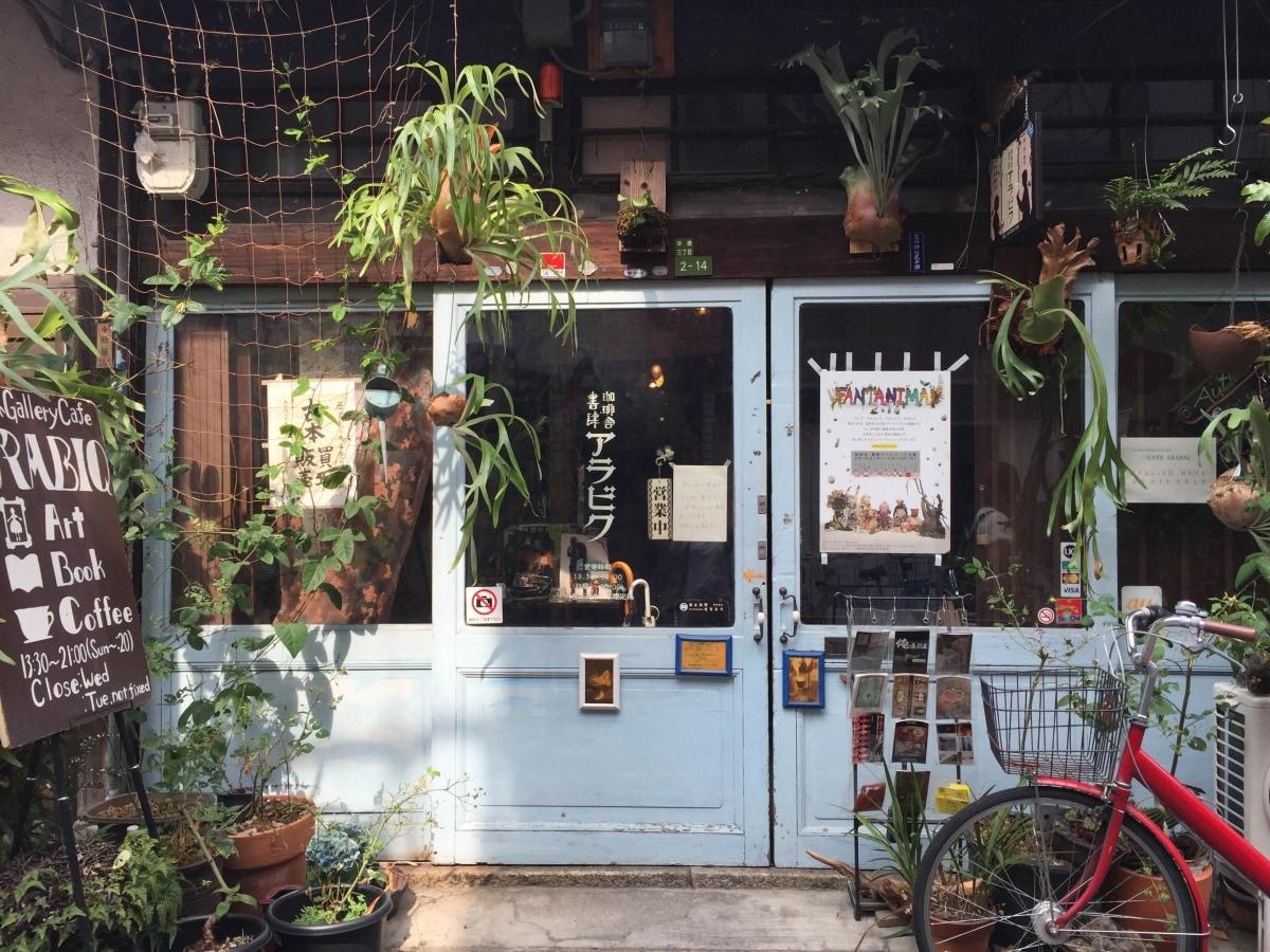 書香、咖啡香滿溢的生活空間|珈琲舍・書肆アラビク(Arabiku)