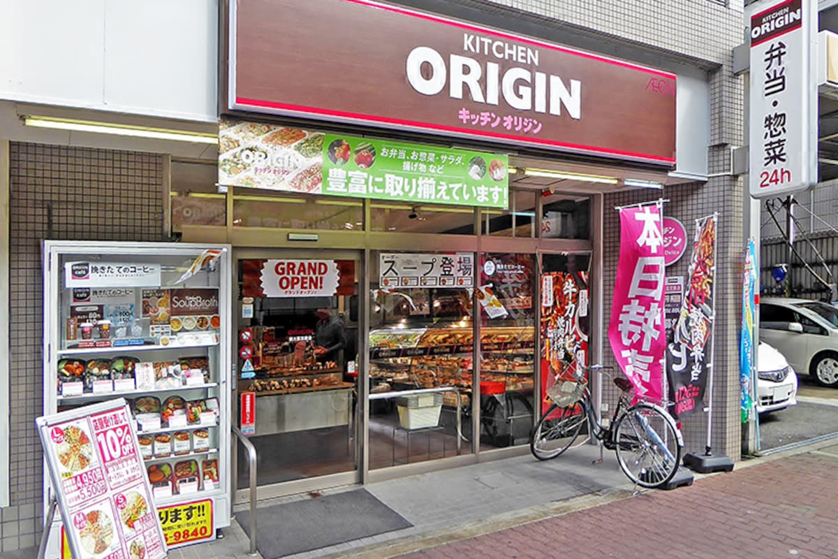 ร้านเบนโตะคู่สังคมญี่ปุ่น
