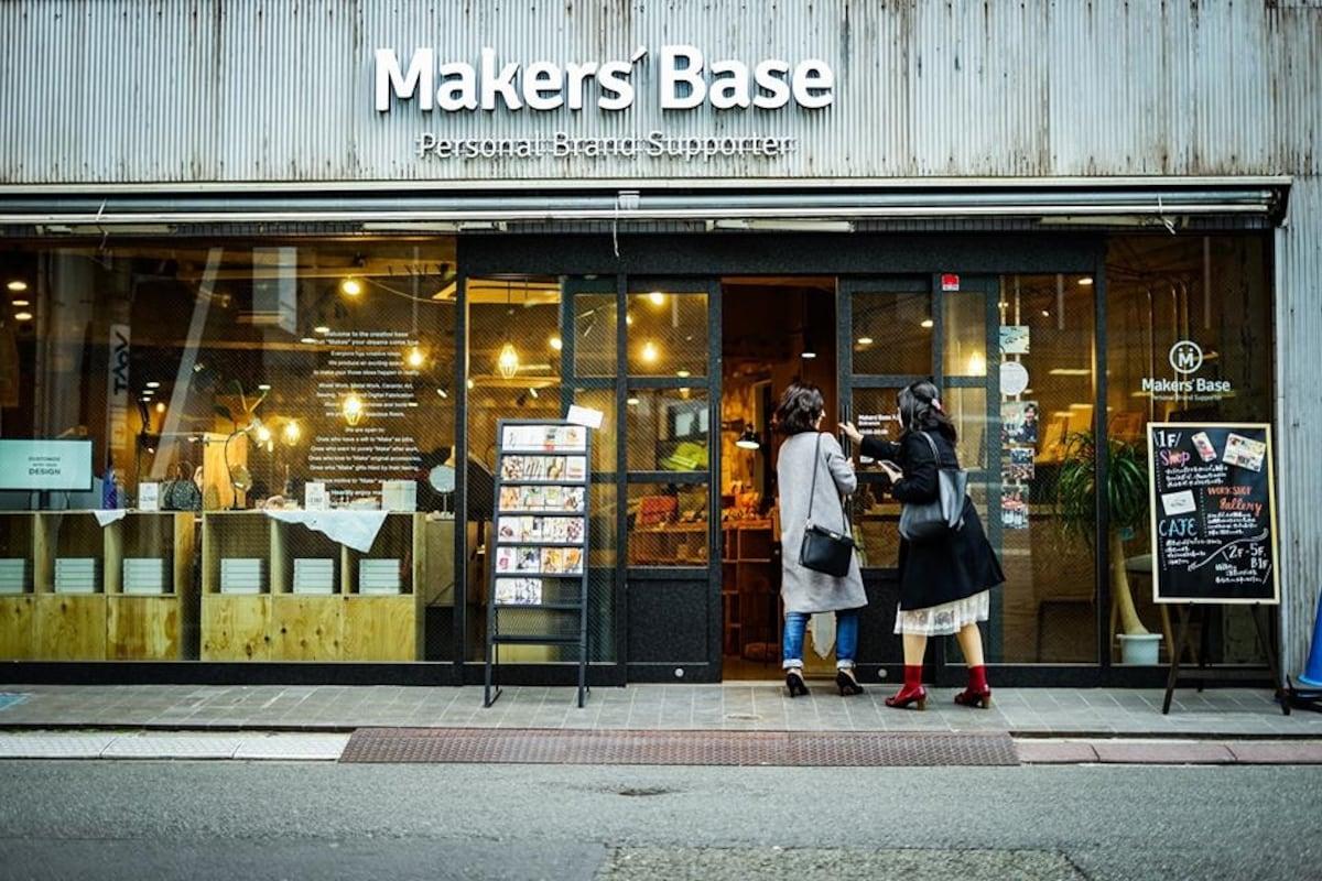 Makers' Base는 무엇이 다른가?