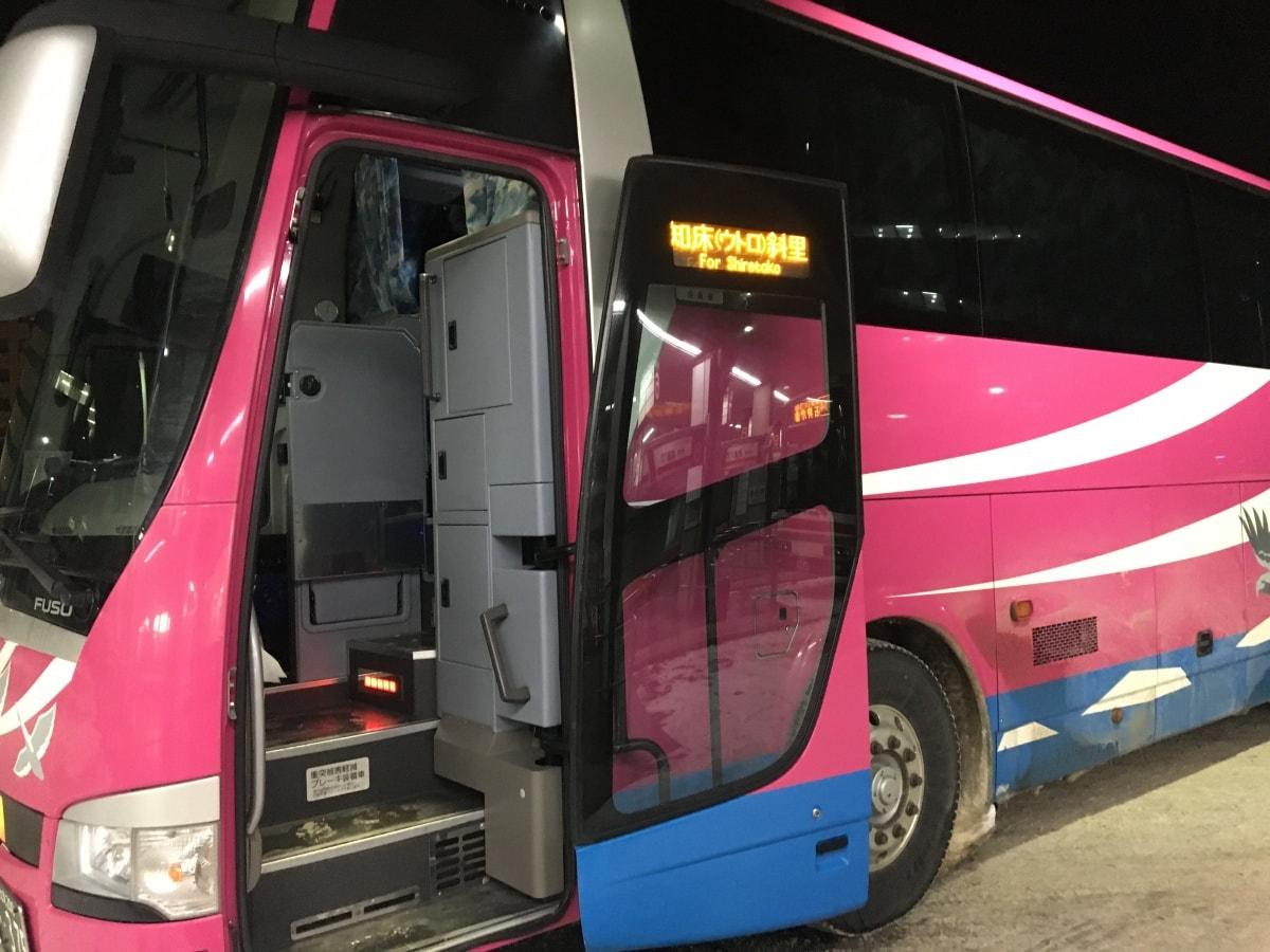 交通|怎麼到知床宇登呂溫泉地區?