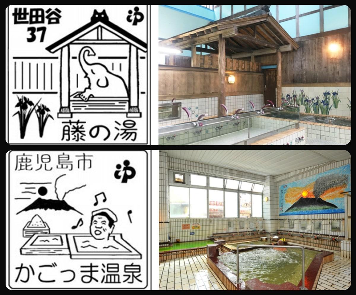 Hurt after unisex public bath house japan and