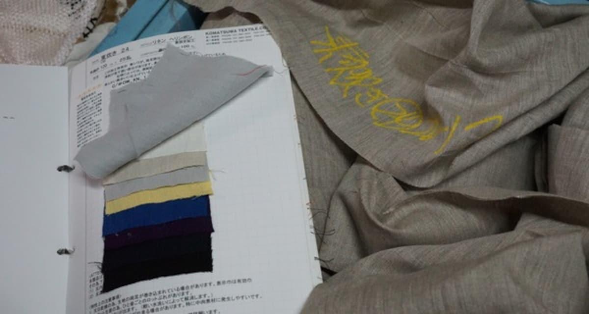Kawai Dyeing Works