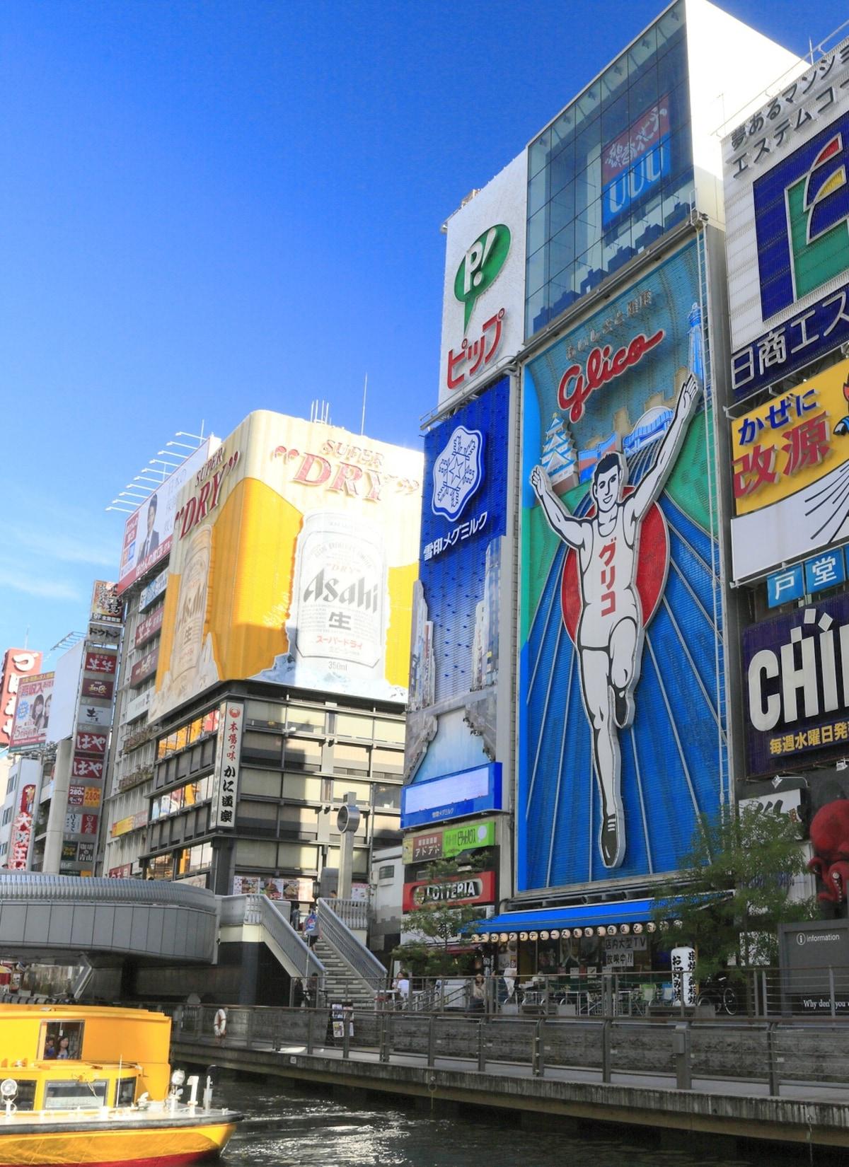 อันดับ5 โอซาก้า (53,800เยน)