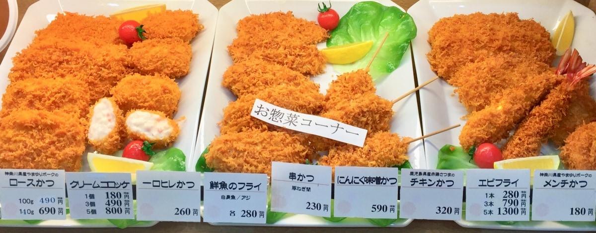 คัตสึ/ฟุระอิ(หรือ ฟราย)/โครอกเกะ ล้วนแต่เป็นอาหารชุบเกล็ดขนมปังทอด