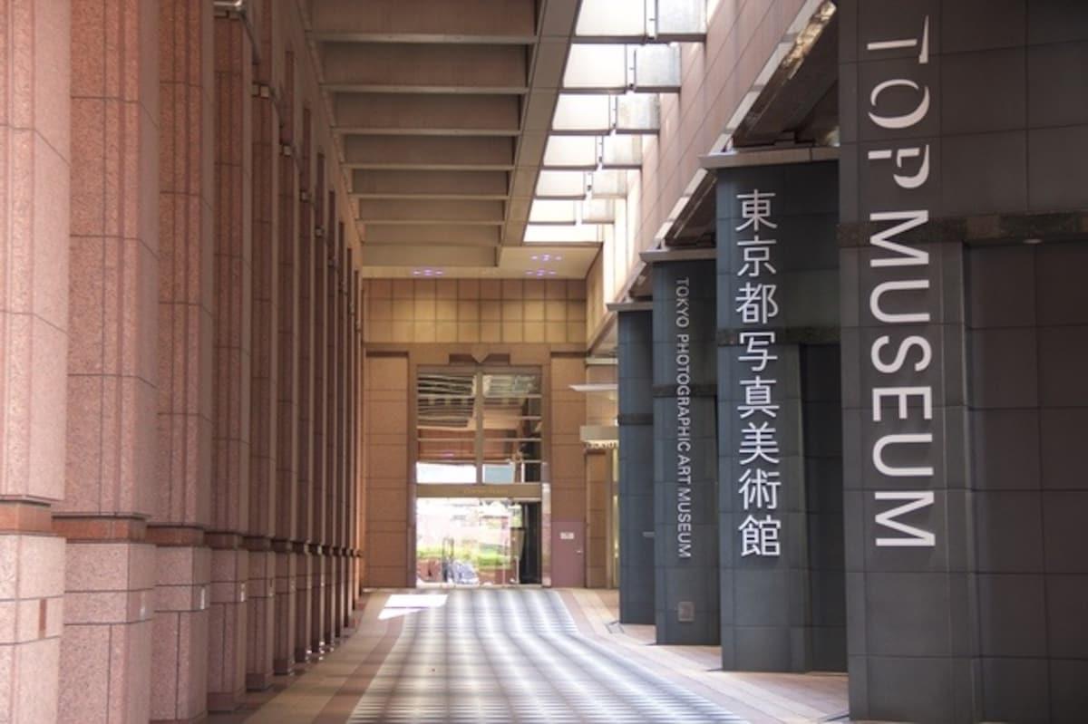攝影迷必朝聖景點|東京都寫真美術館