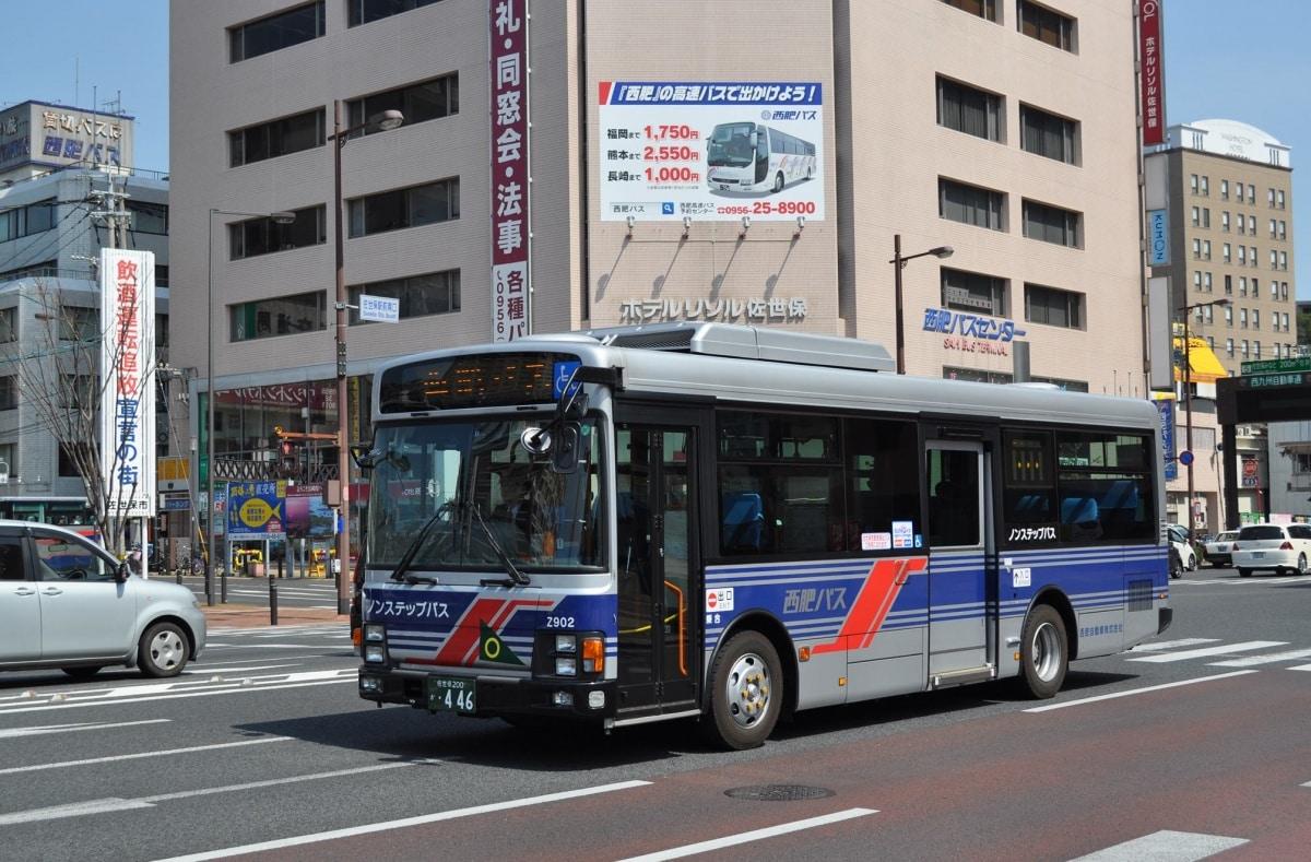 ออกเดินทางจาก Sasebo Bus Center เมือง Sasebo