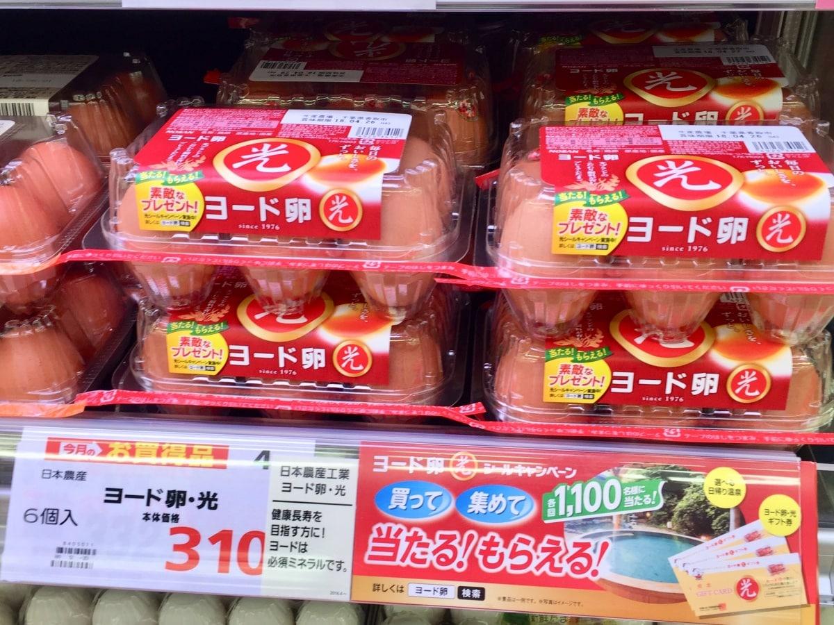 ไข่ไก่ยี่ห้อดัง ราคาแพง