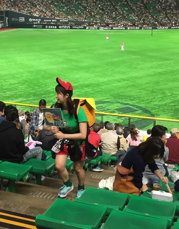ดื่มเบียร์ชมเบสบอล
