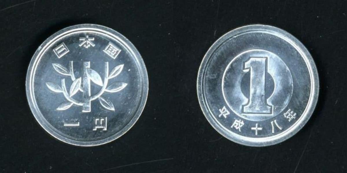 เหรียญ 1 เยน ของญี่ปุ่น (ประมาณ 30 สตางค์)