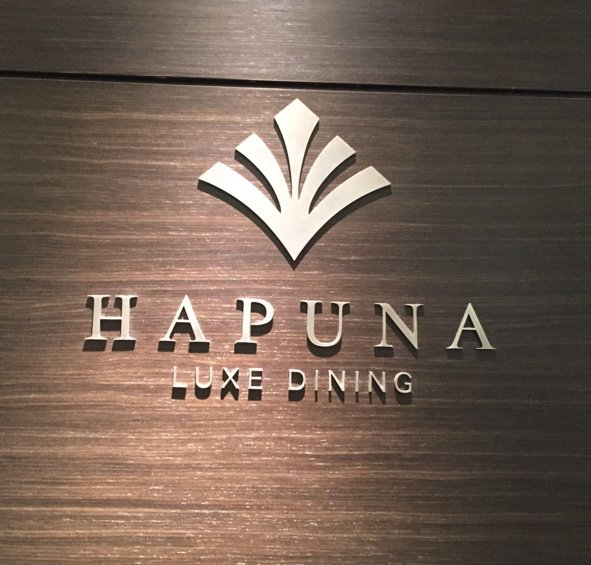 สายกินต้องห้ามพลาดกับบุฟเฟต์ขาปูห้องอาหาร HAPUNA LUXE DINING