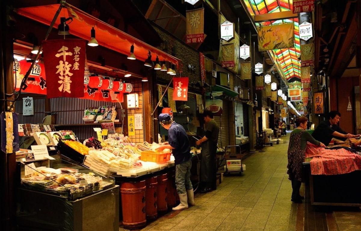 13:00~14:30 교토의 재래시장, 니시키 시장(錦市場)