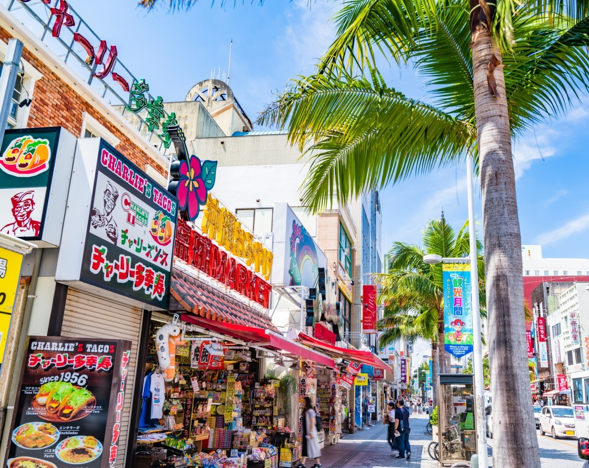 8. Explore Kokusai Street