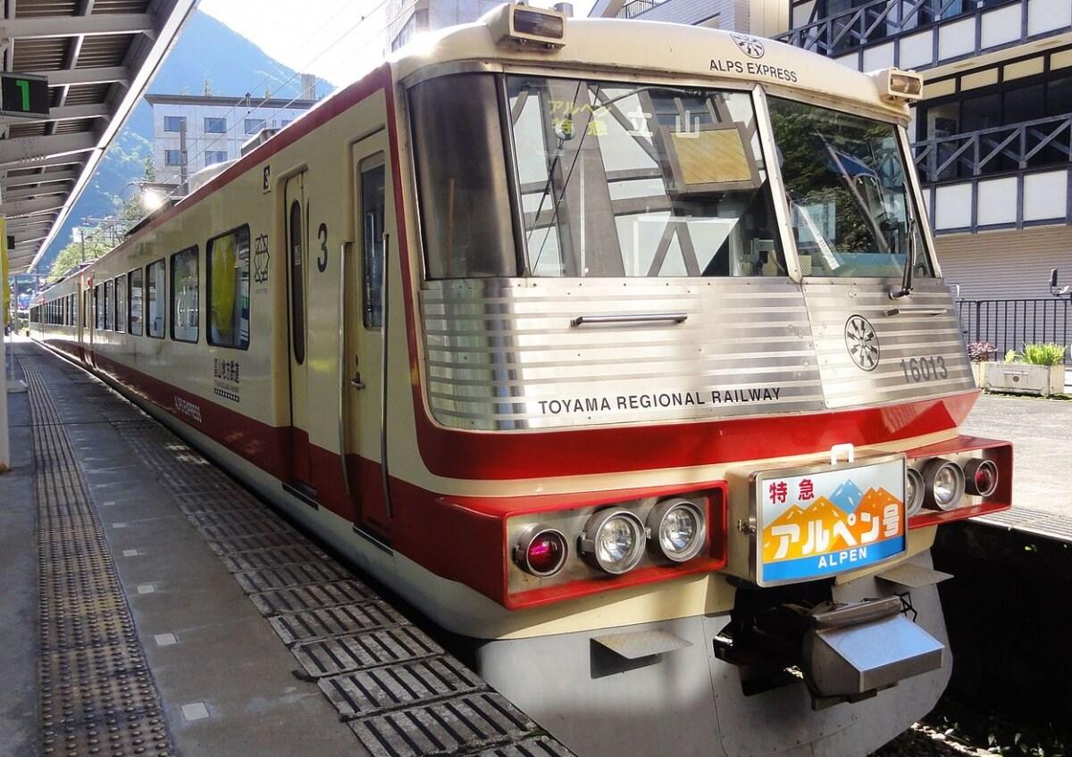 1. Alp Express
