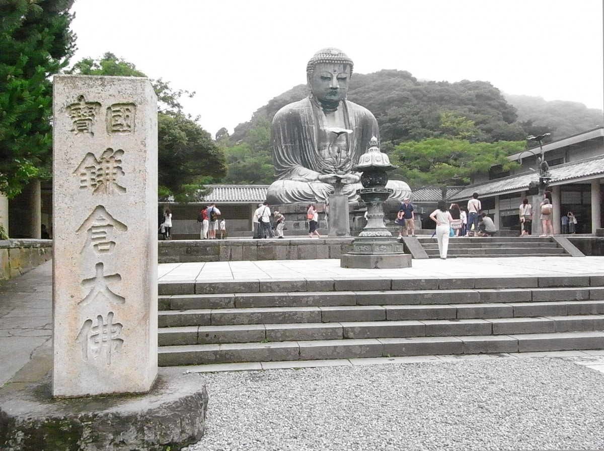 1 โคโตกุอิน (Kōtoku-in)