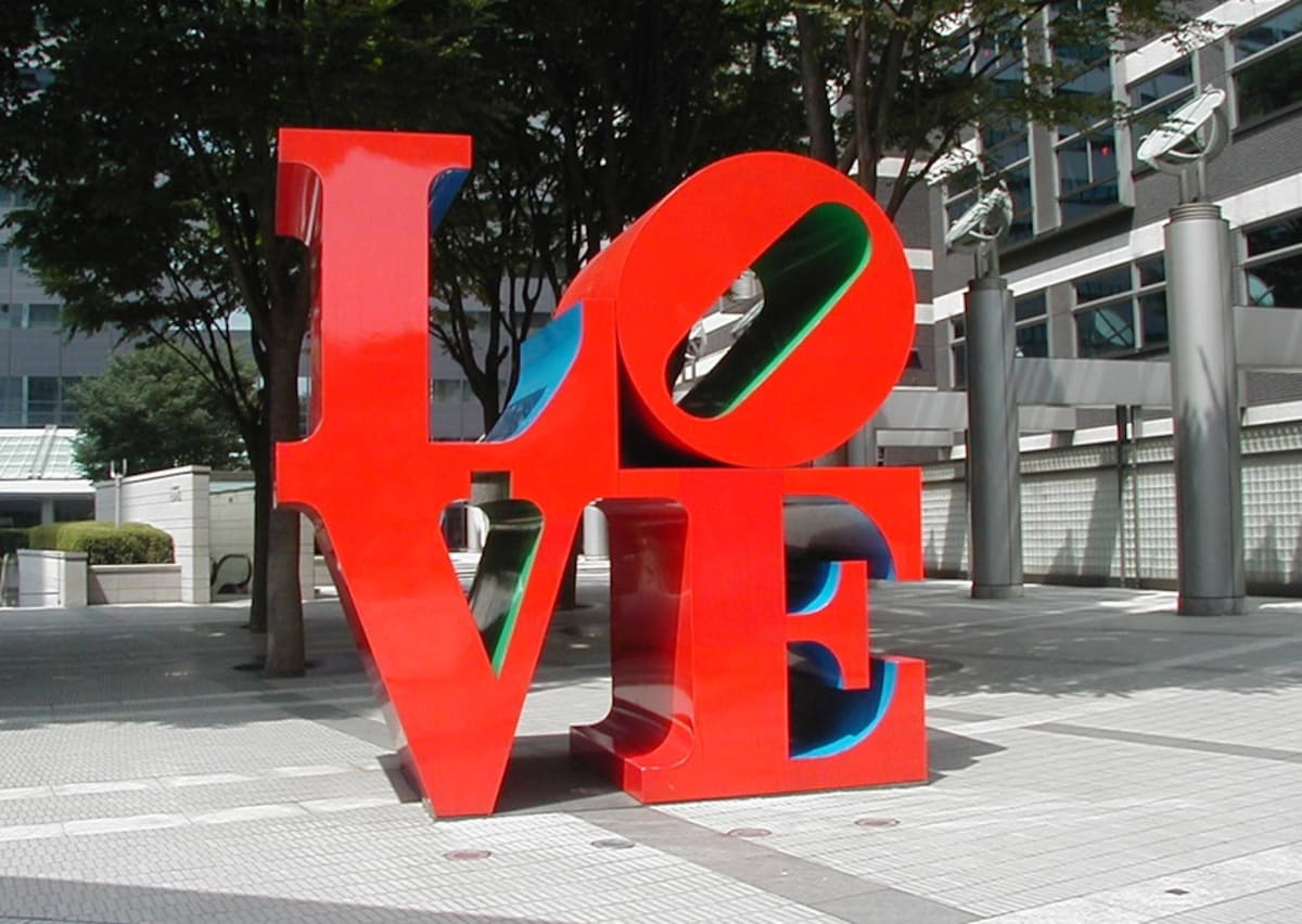 공공 예술의 중심의 롯폰기