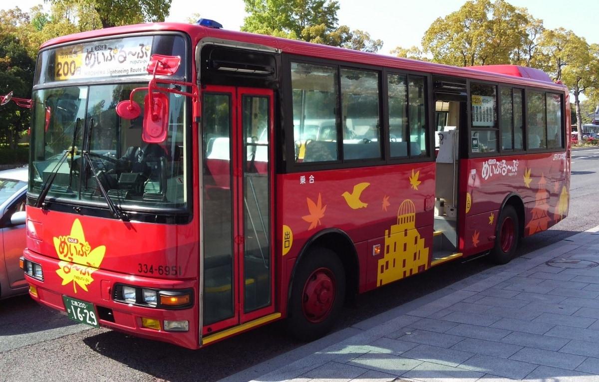 1.  ลูปบัส จ.ฮิโรชิม่า (Hiroshima Sightseeing Loop Bus 'Meipuru~pu')