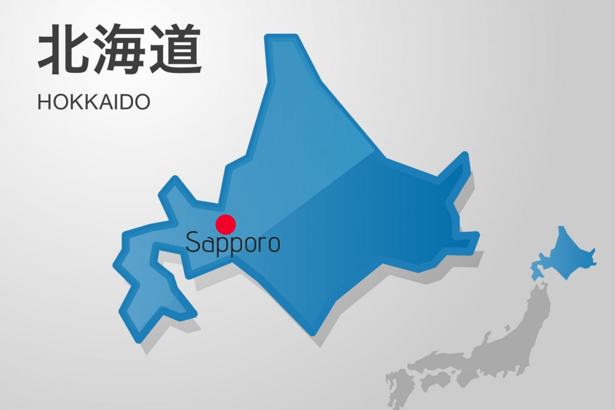 Key Sapporo Facts