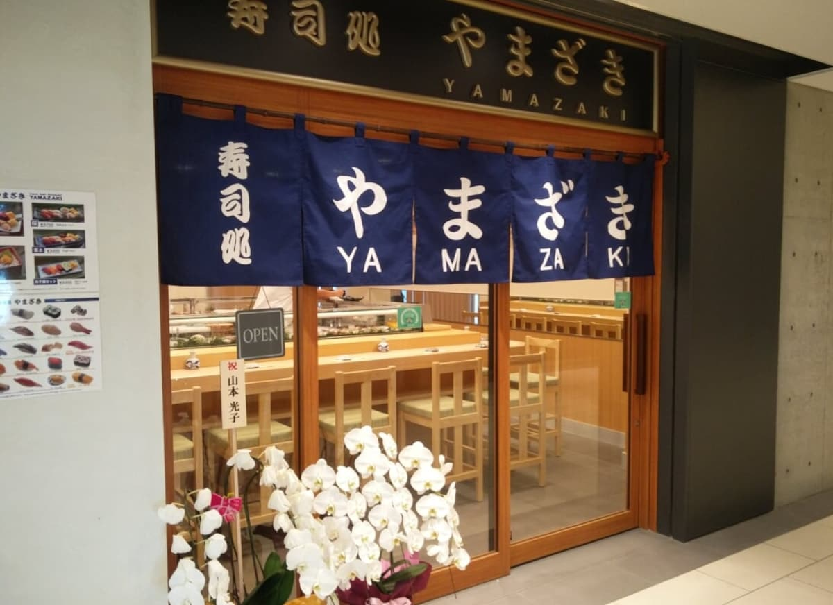 Tokyo's New Seafood Paradise: Toyosu Market   All About Japan