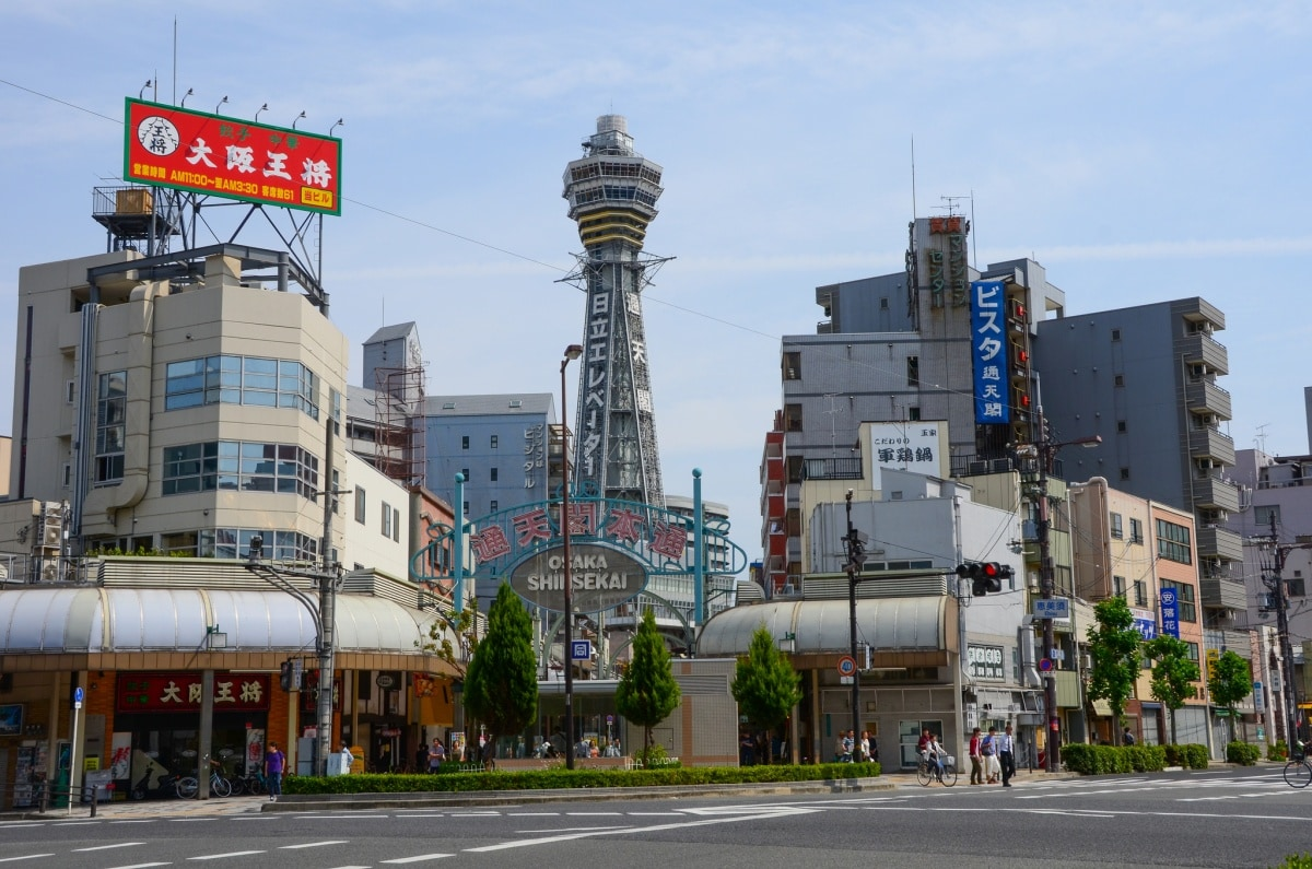 1. หอคอยซึเทนคาคุ (Tsutenkaku)