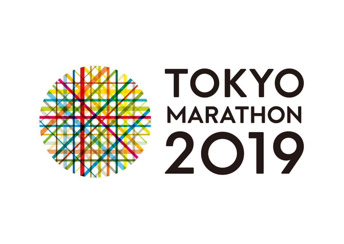 1.Tokyo Marathon