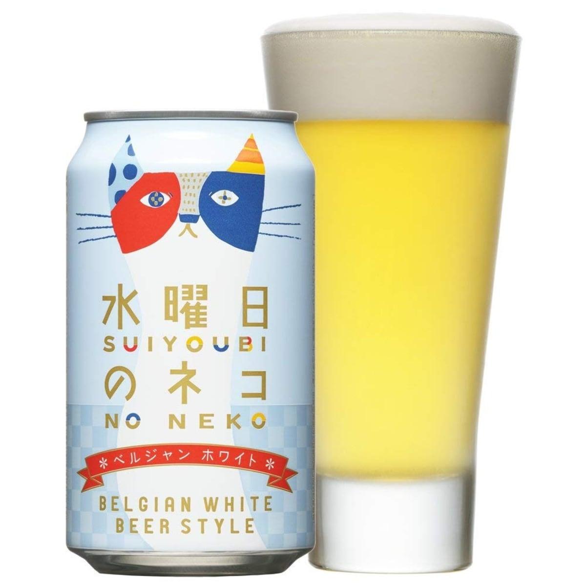Refreshing Spring Beers