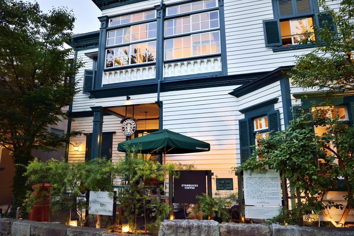 1. สตาร์บัคส์ สาขาคิตาโนะ โกเบ จังหวัดเฮียวโงะ (Starbucks Kitano Ijinkan, Kobe, Hyogo)